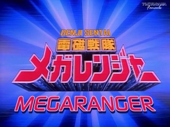 [TD]_Denji_Sentai_Megarenja_01_DVD_[H264]_[C252D546].mkv_snapshot_00.08_[2016.05.10_03.49.40]