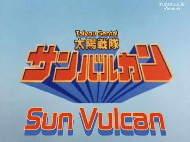 Sun Vulcan 10