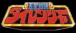 Dairanger logo