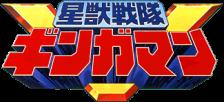 Gingaman logo