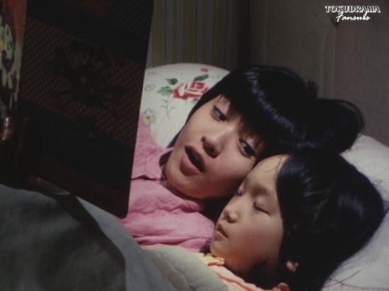 [TD]_Kagaku_Sentai_Dainaman_05_DVD_[H264]_[70E0E7EB].mkv_snapshot_10.43_[2016.06.16_14.02.46]
